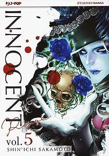 Innocent Rouge (Vol. 5)