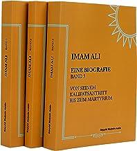 Livet i Imam Ali volym 1-3 (komplett utgåva på tyska) hela livet i Imam Ali a.s.