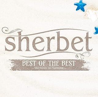 BEST OF THE BEST ~Shichinin no Samurai~