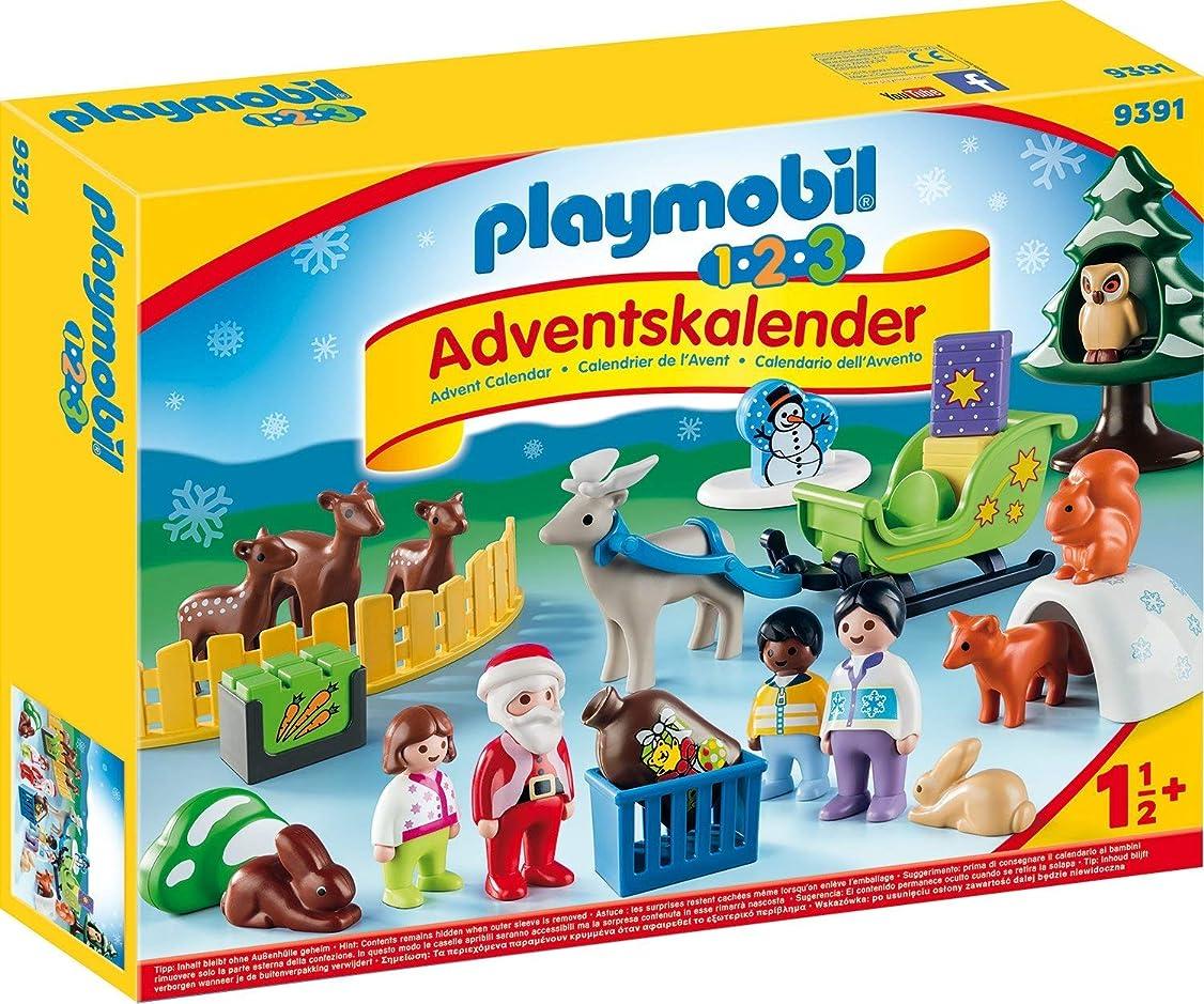 テニス信頼できる第五Playmobil(プレイモービル) 1?2?3 アドベントカレンダー 動物の森のクリスマス Forest Animal Christmas Advent Calendar 9391 2018年新作 [並行輸入品]