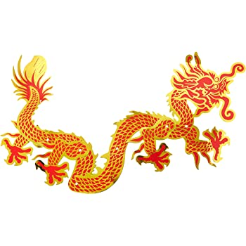 Eruditter Guirlande Dragon Pendaison Decoration D/écoration De Lanterne en Plastique Nouvel an Chinois pour F/ête des Bateaux Dragons//Centre Commercial//Supermarch/é