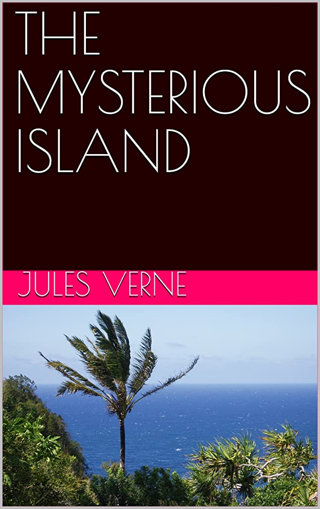 現代ロボット決定THE MYSTERIOUS ISLAND (English Edition)