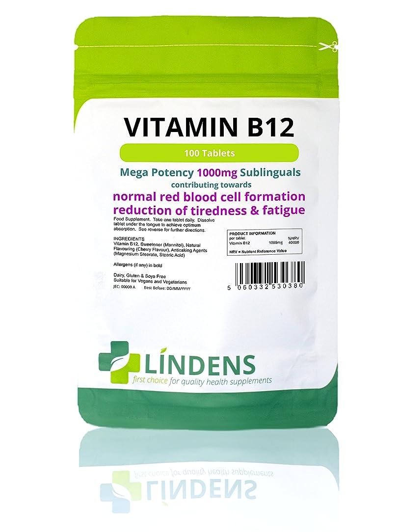 逃すジャケット共同選択ビタミンB12, 1000マイクログラム100錠B-12