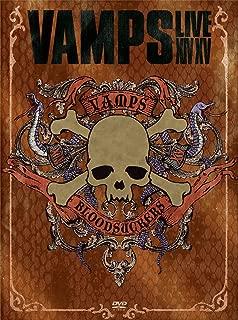VAMPS LIVE 2014-2015(初回限定盤B) [DVD]
