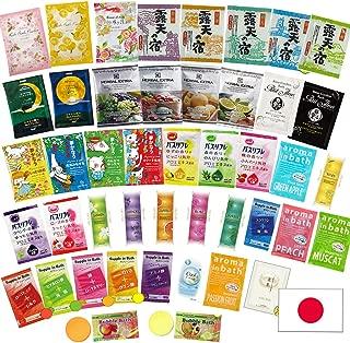 入浴剤 まとめ買い 100袋 日本製 20種/10種 & 30袋 ~ 選べる 薬用 入 まとめ売り つめあわせ 福袋 (100袋 20種各5)