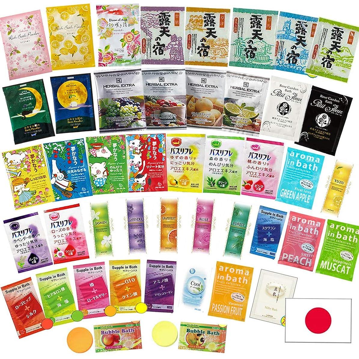 ロシア動くタイル入浴剤 まとめ買い 100袋 日本製 20種/10種 & 30袋 ~ 選べる 薬用 入 まとめ売り つめあわせ 福袋 (30袋 20種×各1~2)
