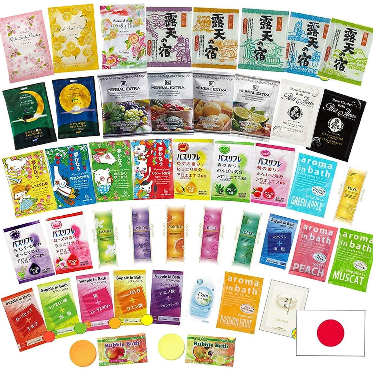魔女トレードあいさつ入浴剤 まとめ買い 100袋 日本製 20種/10種 & 30袋 ~ 選べる 薬用 入 まとめ売り つめあわせ 福袋 (60袋 20種×各3)
