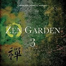 Best oriental garden music Reviews