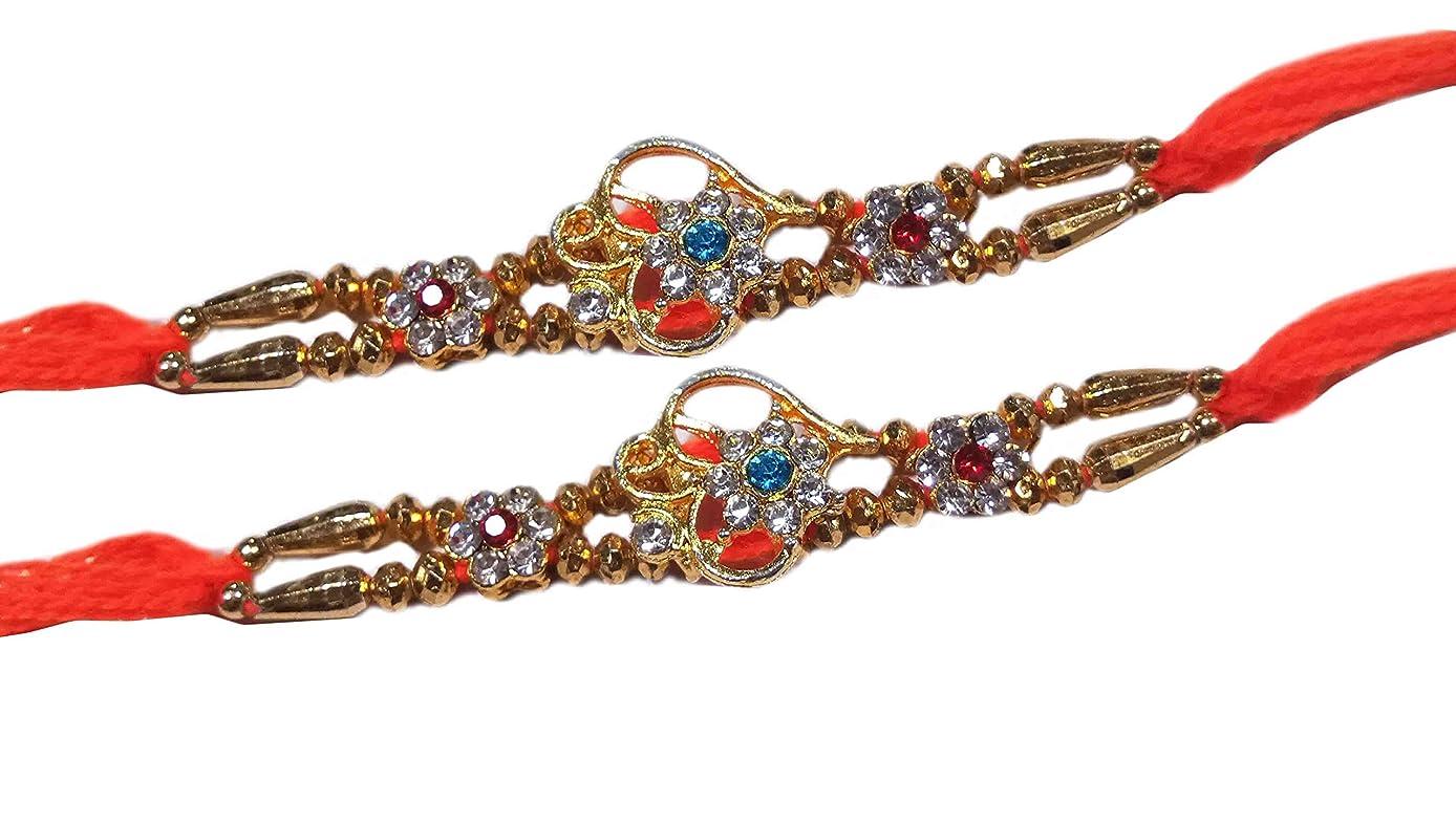 Set of 2 Multicolor Rakhi Thread Multi Color Beads and Stone Rakhi for Raksha bandhan Rakhee Bracelet