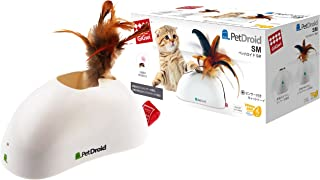 Gigwi Pet Droid Feather Hider Cat Toy