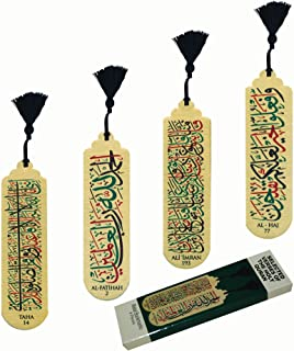 Pictor Gift Selected Verses of The Holy Quran Decorative 4 Piece Bookmark Set, Ramadan, Eid Mubarak, Islamic Metal Pressed...