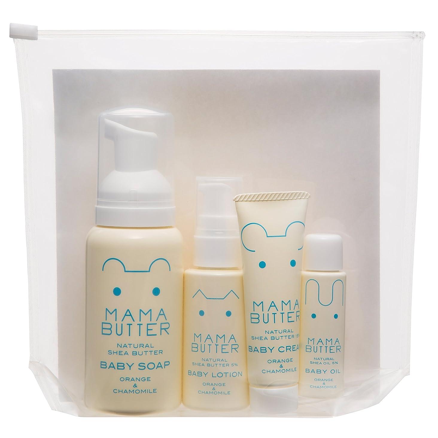 添加剤歯バイオリニストママバター ベビー スターターセット