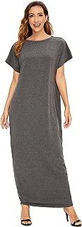 Verdusa Women's Casual Short Sleeve Loose Pocket Plain Shift Long Maxi Dress