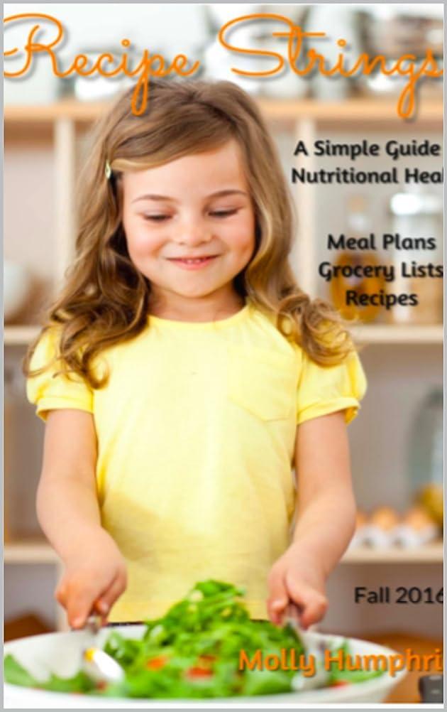 Recipe Strings Cookbook (Fall 2016 1) (English Edition)