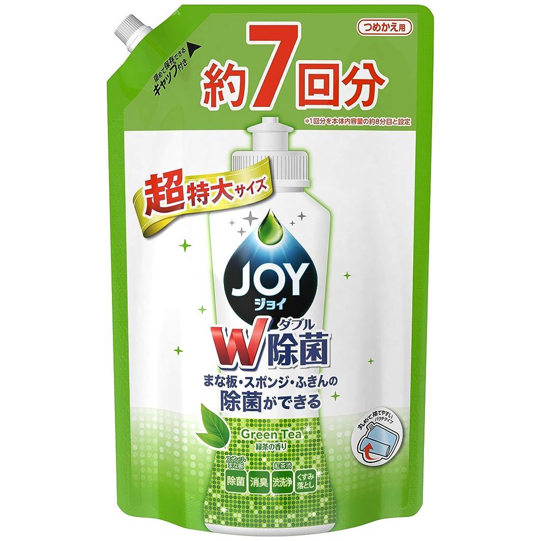 病んでいる涙が出る十分【大容量】 除菌ジョイ コンパクト 食器用洗剤 緑茶の香り 超特大 1065ml