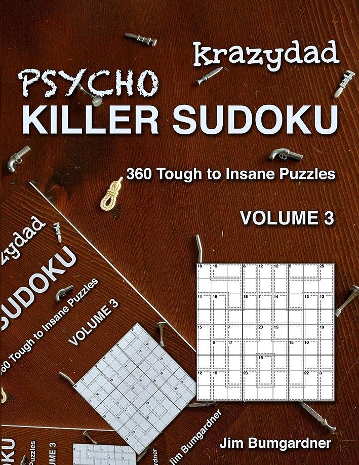 バケツ官僚動かないKrazydad Psycho Killer Sudoku Volume 3: 360 Tough to Insane Puzzles