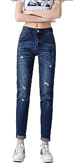Women's Skinny Mid-Rise Tapered Leggings Ripped Jeans