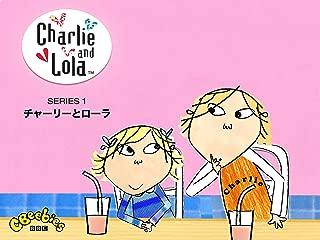 チャーリーとローラ (吹替版)