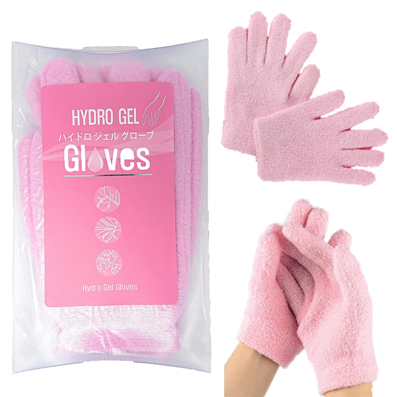 サイバースペース状態コーナー美容 保湿 手袋 Mediet ハイドロ ジェル グローブ フリーサイズ 肌のカサカサ 痒み 防止 緩和