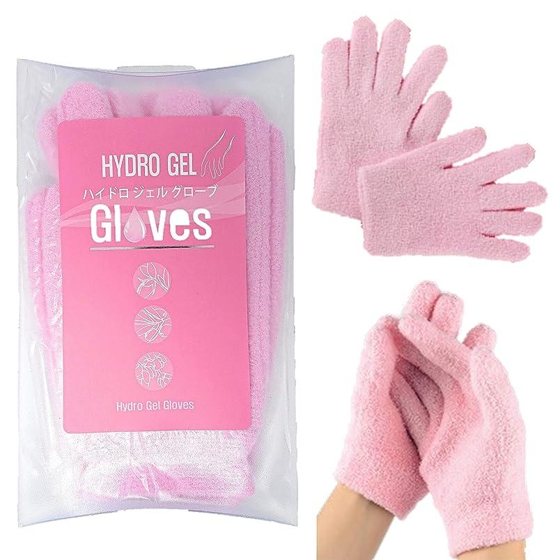 どちらか煙突く美容 保湿 手袋 Mediet ハイドロ ジェル グローブ フリーサイズ 肌のカサカサ 痒み 防止 緩和