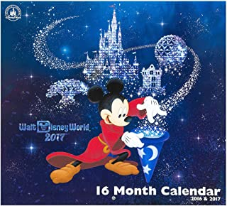 Walt Disney Parks 2016 - 2017 16 Month Photo Calendar NEW