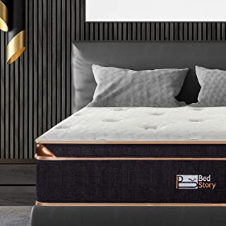 BedStory 12 Inch Gel Hybrid Mattress Queen, Black Luxury Spring Mattress Individually Encased Pocket Coil Mattress Built-in 2 Layers Cooling Convoluted Foam Medium Firm Euro Top 10-Year Warranty
