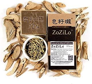ZoZiLo Soap -Brown Lonicera -Shea Butter Soap - Olive Oil Soap - Eucalyptus Radiata Essential Oil Soap -Palm Oil Free - Handmade Soap -4.6 oz