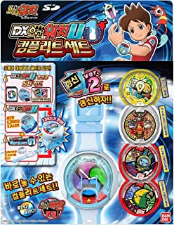 DAPANDA Bandai Yokai Youkai Watch DX Yokai Watch U1 Prototype Complete Set Korea Ver.