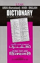 Star's Romanised Urdu-Hindi-English Dictionary in English Alphabetical Order