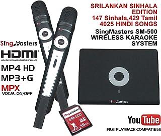 singmasters Magic Sing reproductor de karaoke de Sri Lanka, 5500indio, 147+ sinhala canciones, dos micrófonos inalámbricos, compatible con YouTube, HDMI, grabación de canciones, Sri Lanka sinhala máquina de karaoke