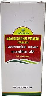 Nagarjuna Kerala Manasamithra Vatakam 50 Tab x Pack van 2