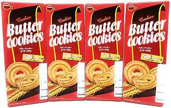 Best bourbon butter cookies Reviews