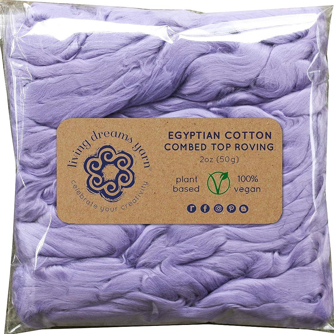 Cotton Fiber for Spinning, Blending, Felting & Fiber Arts. Soft Vegan Combed Top. Iris