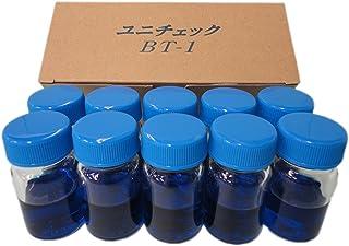 【試薬セットBT-1】電気絶縁油用全酸価簡易判定試薬10本入/ユニチェックBT-1(測定範囲0.01~0.08)キャップ青色