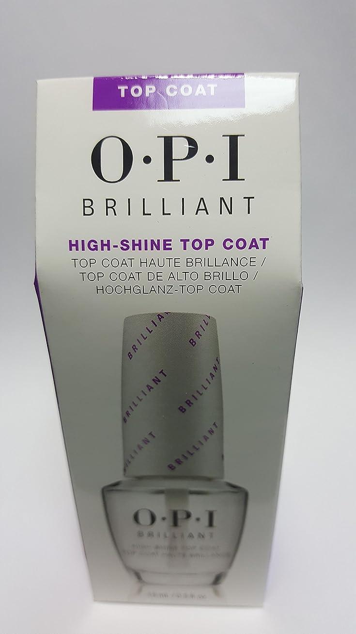認識献身ネイティブO.P.I Brilliant Top Coat(ブリリアント トップコート)