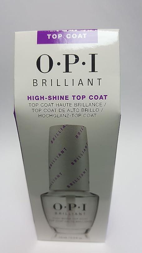 反発するジャズ飼料O.P.I Brilliant Top Coat(ブリリアント トップコート)