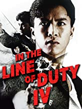 In the Line of Duty 4