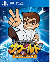 Kunio-kun: The World Classics (Multi-Language) [Asia Import]