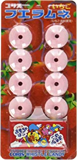 CORIS Fue Ramune Whistle Soda Ring Candy STRAWBERRY from Japan 8pc x 20