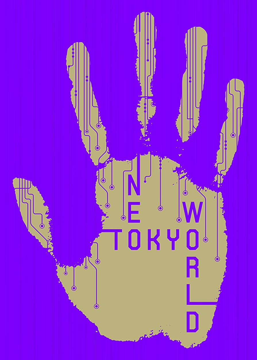 展示会戻すマーキングNEOTOKYO WORLD(Blu-ray Disc2枚組+CD)
