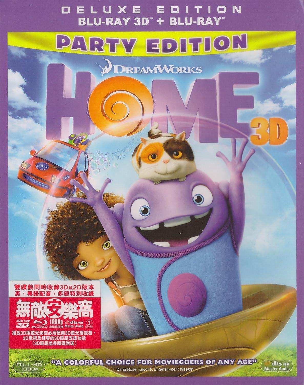 supreme Home 2D + 3D Blu-Ray Region Very popular Hong Lan English Version A Kong