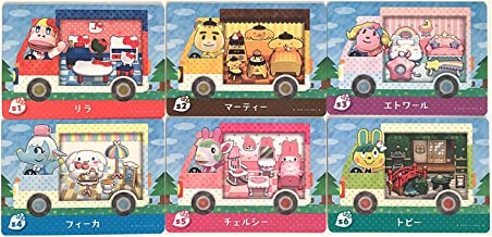 Best sanrio amiibo cards animal crossing Reviews