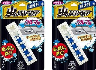 虫よけバリア 虫除け Kawaii Select 車用 無香料 ×2セット