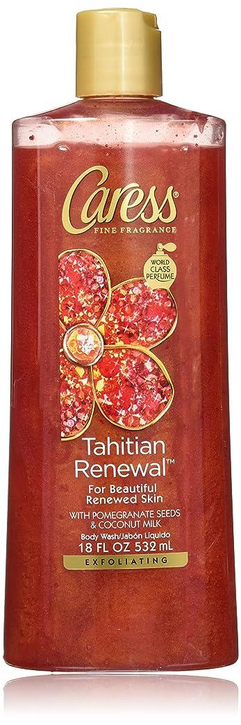 活力実施する獣Caress Body Wash, Tahitian Renewal 18 fl oz (532 ml)