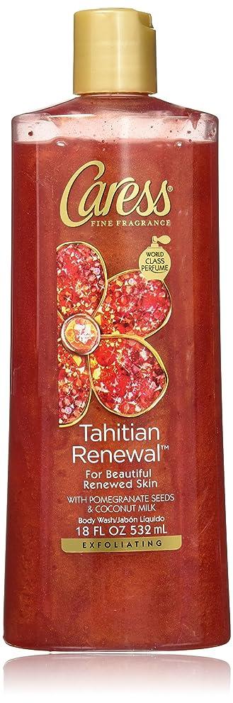 暗殺元に戻すラフトCaress Body Wash, Tahitian Renewal 18 fl oz (532 ml)