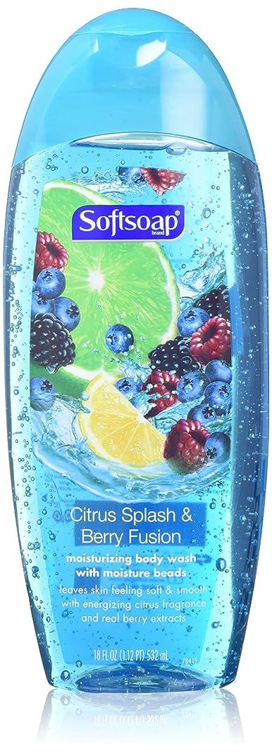 クラックポットスイ農夫Softsoap モイスチャライジングボディウォッシュ - シトラススプラッシュ&ベリーの融合 - ネット重量。ボトルパー18液量オンス(532 ml)を - 2パック