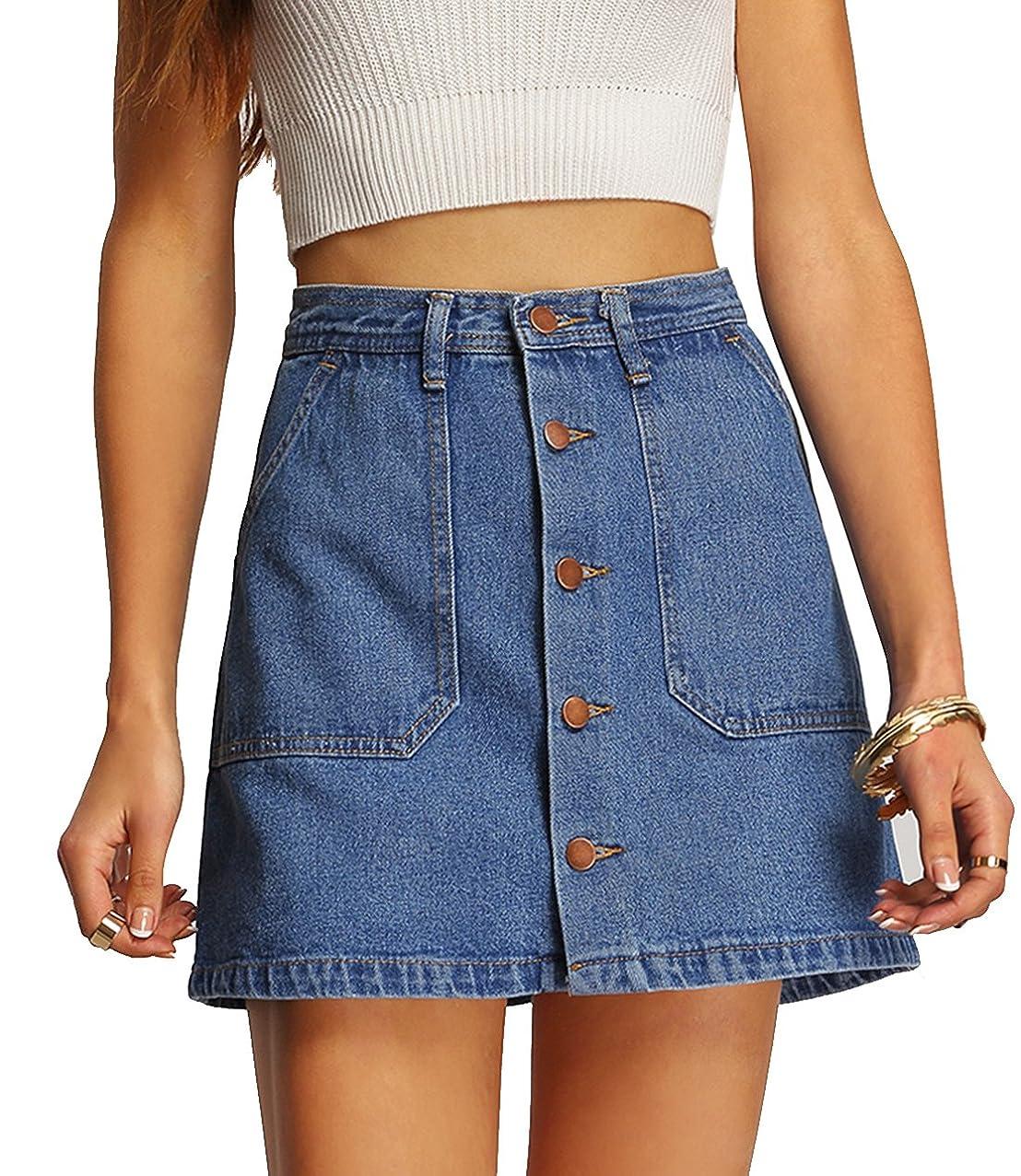 Verdusa Women's Button Front Denim A-Line Short Skirt