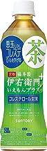 サントリー 伊右衛門プラス コレステロール対策 お茶 500ml ×24本 機能性表示食品