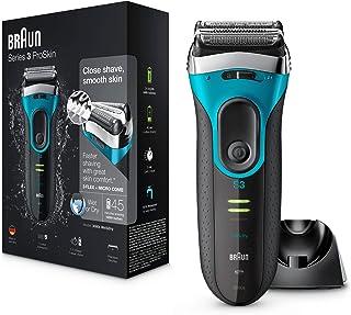 Braun/博朗3080S男士剃须刀电动充电式3刀头干湿两用胡须刀 天蓝色