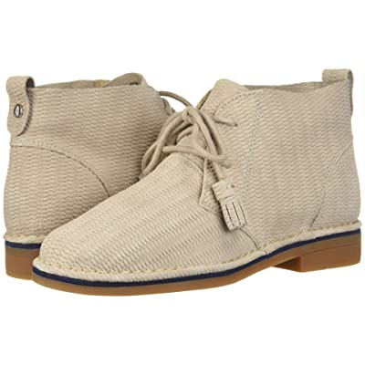 Hush Puppies Cyra Catelyn (Ice Grey Embossed Suede) Women